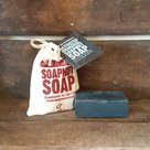 Activated-Charcoal-Soapnut-Soap