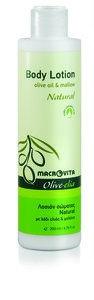 Olive-elia Bodylotion natural Olijf