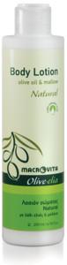 Olive-elia Bodylotion natural